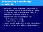 measuring knowledge contacts