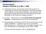 handelsregister negative publizit t 15 abs 1 hgb2
