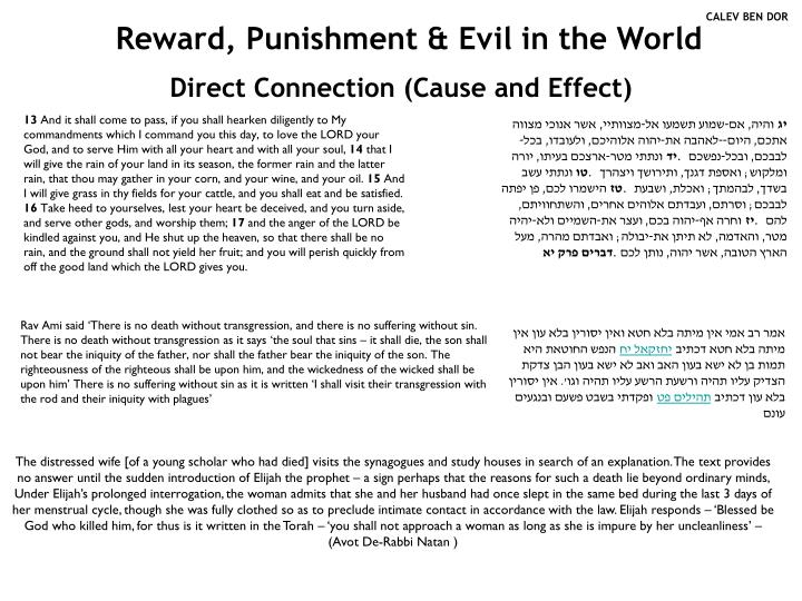 should rewards and punishment be used Classroom management and teachers: the effects of rewards and punishments on behavior and learning from: should they use a program of rewards and punishments or.