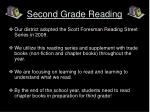 second grade reading