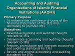 accounting and auditing organizations of islamic financial institutions aaoifi