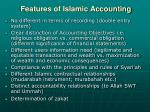 features of islamic accounting