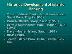 historical development of islamic banking
