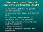 objectives of islamic financial accounting and reporting aaoifi