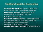 traditional model of accounting