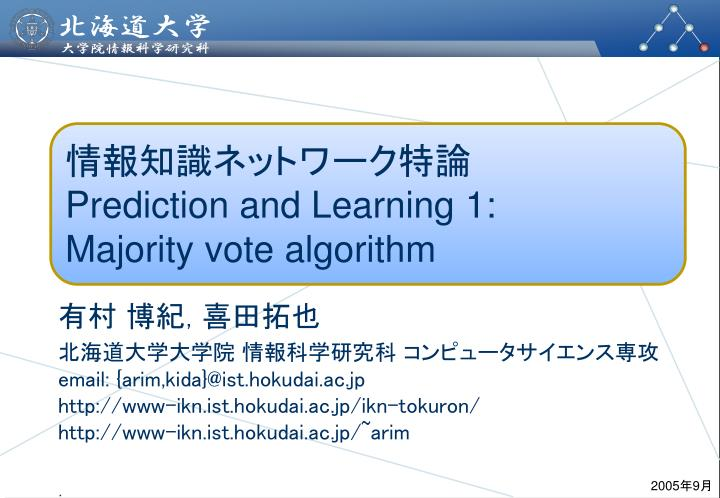 prediction and learning 1 majority vote algorithm n.