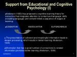 support from educational and cognitive psychology i
