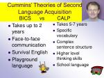 cummins theories of second language acquisition bics vs calp