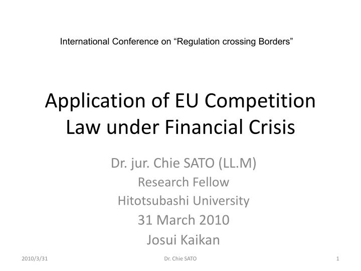 application of eu competition law under financial crisis n.