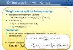 online algorithm with kernels