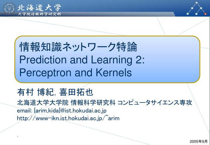 prediction and learning 2 perceptron and kernels n.