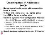 obtaining host ip addresses dhcp