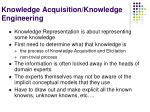 knowledge acquisition knowledge engineering