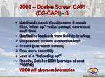 2009 double screen capi ds capi 3