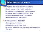 when to assess a system