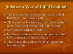 judaism a way of life halakhah