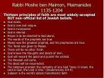 rabbi moshe ben maimon maimanides 1135 1204