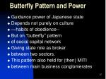 butterfly pattern and power