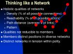 thinking like a network