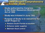 c sf project comprehensive review study