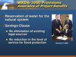 wrda 2000 provisions assurance of project benefits