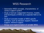 wss research