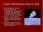 project development step by step3