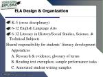 ela design organization