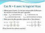 cas n 6 avec le logiciel xcas