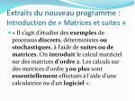 extraits du nouveau programme introduction de matrices et suites