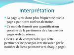 interpr tation