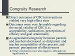 congruity research1