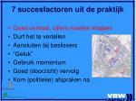 7 succesfactoren uit de praktijk3