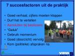 7 succesfactoren uit de praktijk5