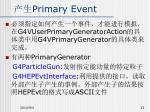 primary event