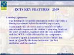 ects key features 20093