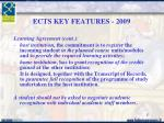 ects key features 20094