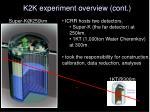 k2k experiment overview cont