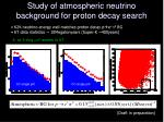 study of atmospheric neutrino background for proton decay search