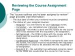 reviewing the course assignment page