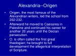 alexandria origen
