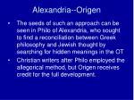 alexandria origen1