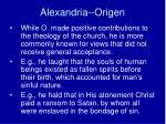 alexandria origen5