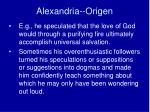 alexandria origen6
