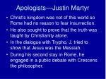 apologists justin martyr2