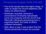 persecution empire wide 249 3053