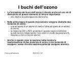 i buchi dell ozono22