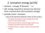 2 ionization energy p1541