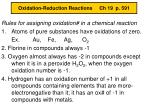 oxidation reduction reactions ch 19 p 5911