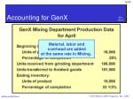 accounting for genx5
